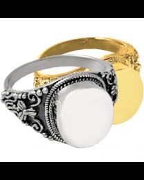 Cremation Jewelry Round Ring